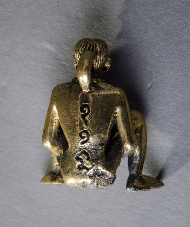 Picture of Erotic Man Amulet