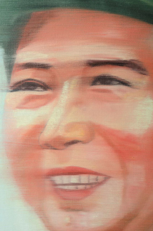 Picture of Portrait of Mao