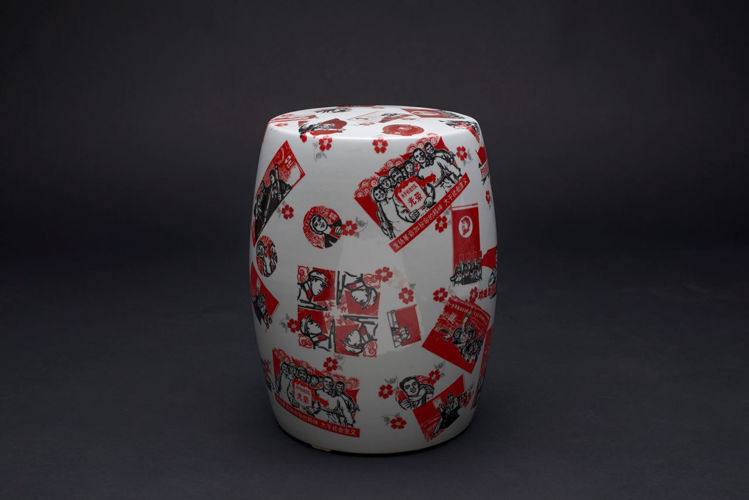 Picture of Mao Stool