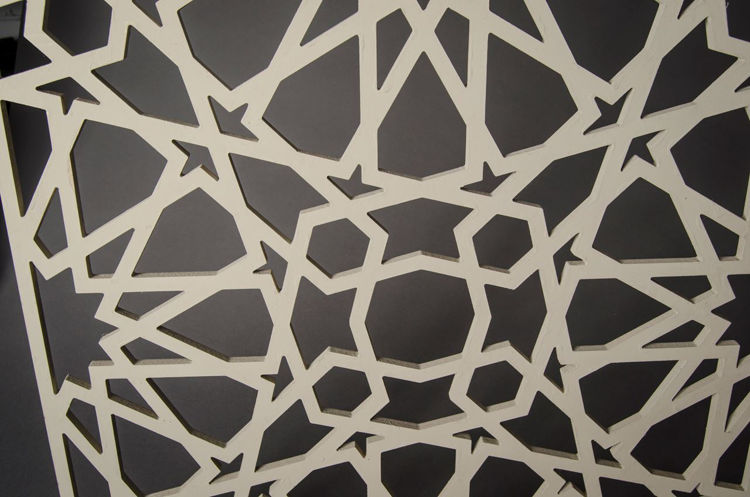 Picture of Screen with Islamic Design